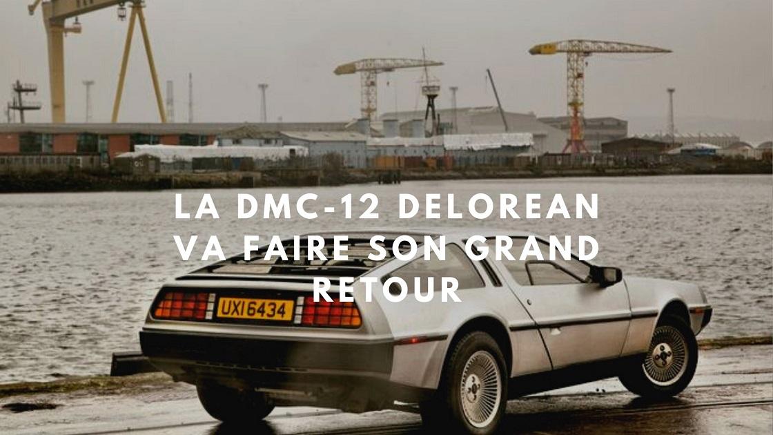DMC-12